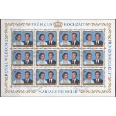 1981 Июнь Люксембург Свадьба Принца Анри и Марии Терезы 8 франков