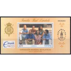 """1996 Май Испания Выставка Марок """"ESPAMER '96""""  400 песет"""