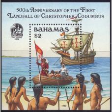 1992 Октябрь Багамские Острова 500 лет Открытия Америки Колумбом 2 доллара