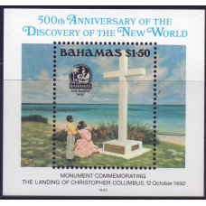 1992 Март Багамские Острова 500 лет Открытия Америки Колумбом 1.50 доллара