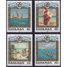 1992 Март Багамские Острова 500 лет Открытия Америки Колумбом