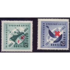 1963, 8 августа. 100-летие Международного Красного Креста