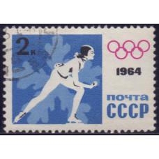 1964, март. Победы советских спортсменов на IX зимних Олимпийских играх, Конькобежный спорт