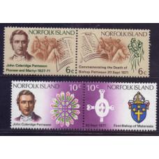 1971, сентябрь. Набор почтовых марок Острова Норфолк. 100 лет со дня смерти епископа Джона Колриджа Патсона