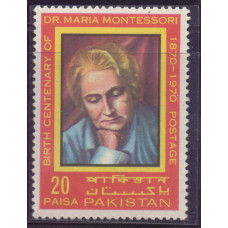 1970, август. Почтовая марка Пакистана. 100 лет со дня рождения доктора Марии Монтессори