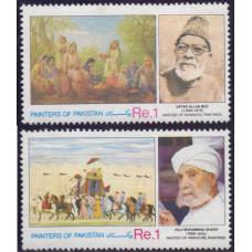 1991, декабрь. Набор почтовых марок Пакистана. Художники Пакистана