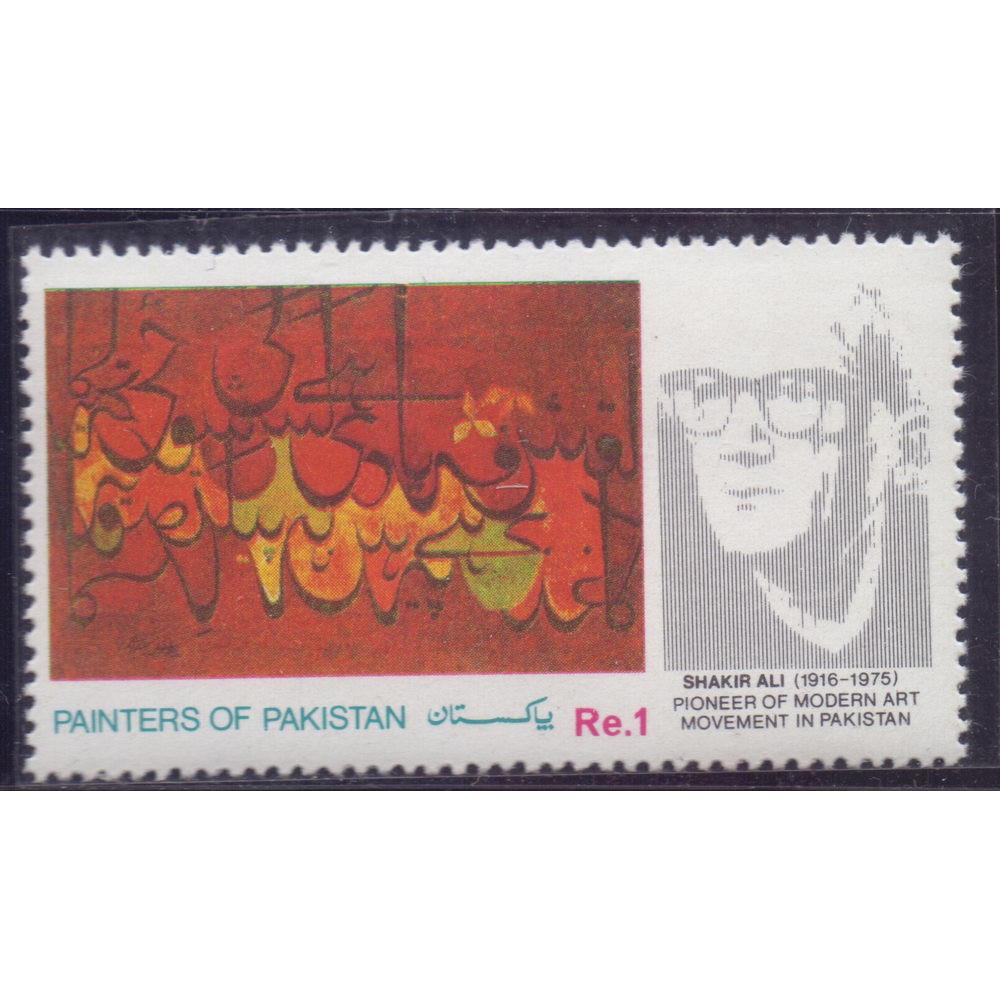 1990, апрель. Почтовая марка Пакистана. Художники Пакистана