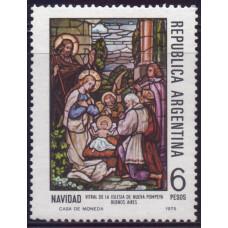 1975, декабрь. Почтовая марка Аргентины. Рождество