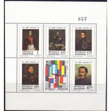 1974, декабрь. Сувенирный лист Аргентины. 150 лет битв при Хунине и Аякучо