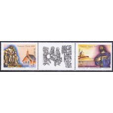 1989, апрель. Набор почтовых марок Аргентины (сцепка). Страстная неделя