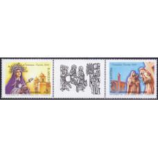 1989, апрель. Набор почтовых марок Аргентины (сцепка). Страстная неделя (2)