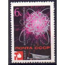 1967, январь. Всемирная выставка ''Экспо-67'' в Монреале (Канада)