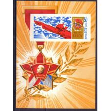 1968, август. 50-летие ВЛКСМ