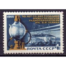 1968, октябрь. 50-летие радиолаборатории имени В.И.Ленина