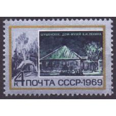 1969, апрель-октябрь. Памятные ленинские места в СССР - Шушенское. Дом-музей