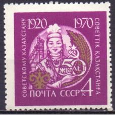1970, март. 50-летие союзных республик, Казахская ССР