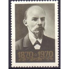 1970, апрель. 100-летие со дня рождения В.И.Ленина