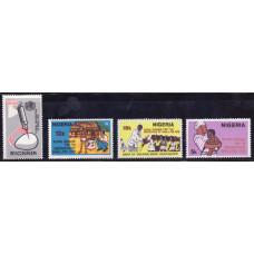 1978 Август Нигерия Глобальная Ликвидация Оспы в 1978 году