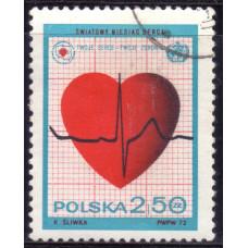 1972 Март Польша Месяц Сердца 2.50 злотых