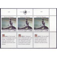 1989, ноябрь. Набор марок ООН Женева. Human Rights