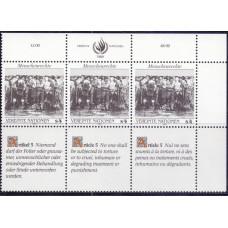 1989, ноябрь. Набор марок ООН Вена. Human Rights
