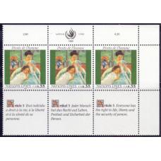 1989, ноябрь. Сувенирный лист ООН Женева. Human Rights, №2