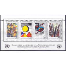1986, ноябрь. Сувенирный лист ООН Женева. The 40th Anniversary of the WFUNA