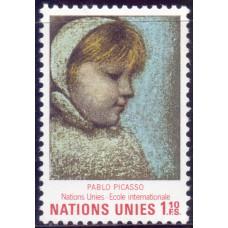 1971, ноябрь. Почтовая марка ООН Женева. International School of the UN