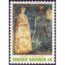 1981, апрель. Почтовая марка ООН Женева. Art
