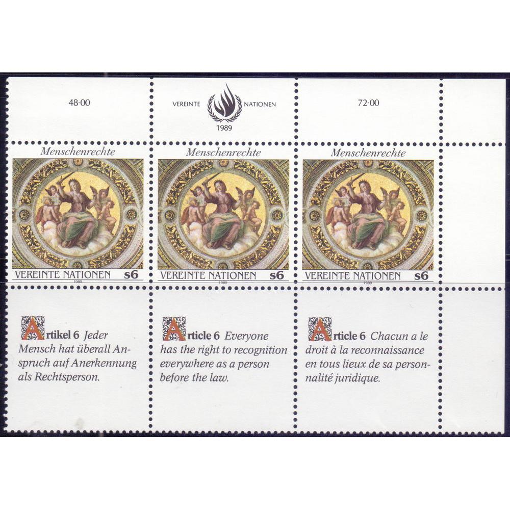 1989, ноябрь. Набор марок ООН Вена. Human Rights, №2