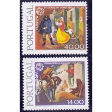 1979, апрель. Набор марок Португалии. History of the Mail System and Telegraph System