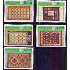 1979, март. Набор марок Ливии. The 17th International Trade Fair, Tripoli