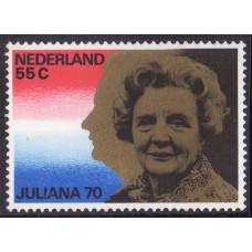 1979 Март Нидерланды 70 лет со Дня Рождения Королевы Юлианы 55 центов