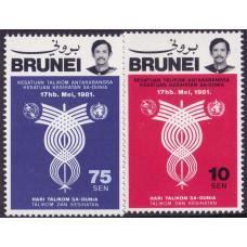 1981 Май Бруней Всемирный День Электросвязи и Здоровья