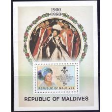 1980 Сентябрь Мальдивы 85 лет со Дня Рождения Королевы Матери 5 руфий
