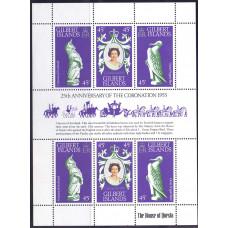 1978 Апрель Остров Гилберта 25 лет Коронации Королевы Елизаветы II 45 центов