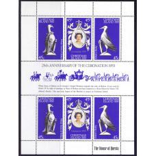 1978 Апрель Остров Рождества 25 лет Коронации Королевы Елизаветы II 45 центов