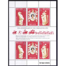 1978 Апрель Белиз 25 лет Коронации Королевы Елизаветы II 75 центов