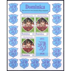 1978 Июнь Доминика 25 лет Коронации Королевы Елизаветы II 2 доллара