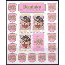 1978 Июнь Доминика 25 лет Коронации Королевы Елизаветы II 45 центов