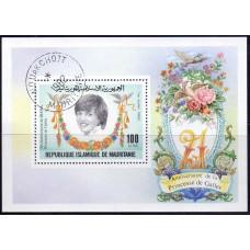1982 Июнь Мавритания 21-я Годовщина Дня Рождения Дианы, принцессы Уэльской 100 угий