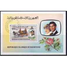 1981 Август Мавритания Королевская Свадьба Принца Чарльза и Дианы Спенсер 100 угий