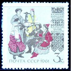 1961, январь-декабрь. Костюмы народов СССР. Казахские Костюмы