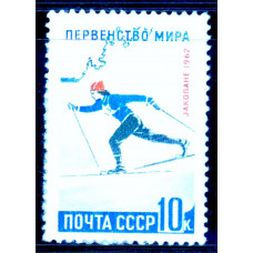 1962, февраль-май. Первенства мира по зимним видам спорта