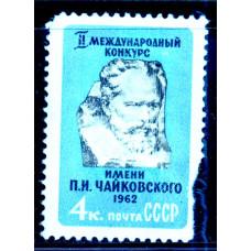1962, апрель. II международный конкурс имени П.И. Чайковского