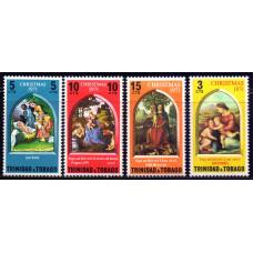 1971 Октябрь Тринидад и Тобаго Рождество Картины