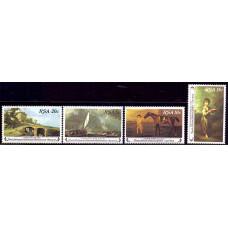 1980 Ноябрь Южно-Африканская Республика (ЮАР) Картины из Южно-Африканской Национальной Галереи