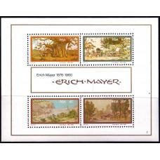 1976 Апрель Южно-Африканская Республика (ЮАР) 100-лет со Дня Рождения Эриха Майера