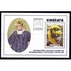 1986 Июль Юго-Западная Африка (SWA) Каракуль 30 центов