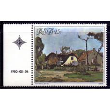 1980 Май Южно-Африканская Республика (ЮАР) Живопись Питера Веннинга 25 центов